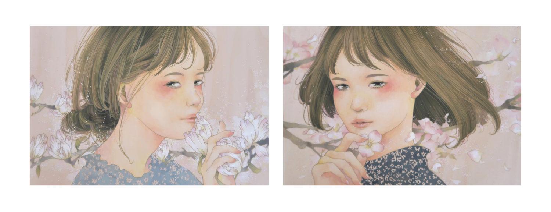 Eriko Hata Artwork